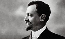 Българинът пращи от здраве до 1911 г., когато е назначен първият здравен министър