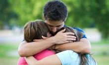 Как да си набавим хормоните на щастието