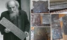 """Изчезналата тайнствена """"Метална колекция"""" от артефакти на отец Креспи"""