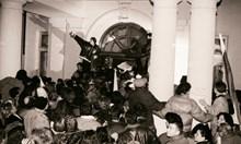 10 януари 1997 г.: как окървавиха площада пред Народното събрание. Инатът на социалистите за власт издържа 20 дни