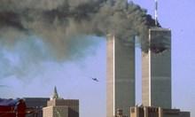 Секретен доклад твърди: Саудитска Арабия стои зад атентатите от 11 септември. Подозират, че тогавашният президент Джордж Буш е знаел за заговора