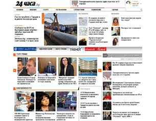 24chasa.bg - новинарски сайт № 1 и през юни