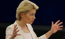 """Първо в """"24 часа"""": Избраха Урсула фон дер Лайен за шеф на ЕК! (Обновена)"""
