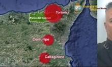 Коза Ностра с милиони от еврофондове, част от тях минали през България. Разследват 194 души (видео)