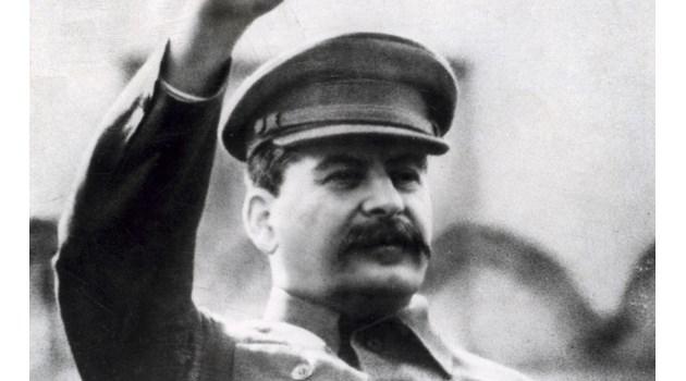 Проклятие преследва рода на Сталин