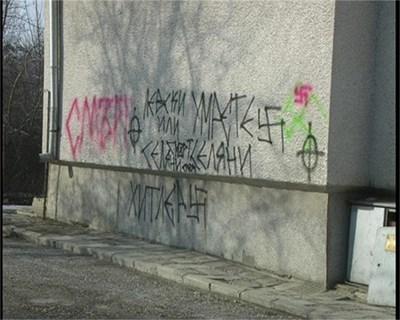 Снимка: botevgrad.com
