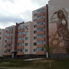 Снимка: МРРБ