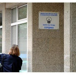 Безработните могат да подават документи онлайн, вместо да се редят пред бюрата по труда. Снимка: Архив