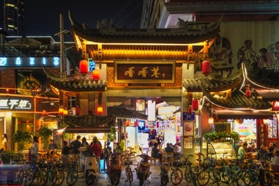 Китай избра най-щастливите градове за 2020 г.
