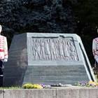 Днес честваме 112 години Независима България