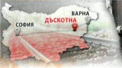 Кадър от репортажа на БНТ