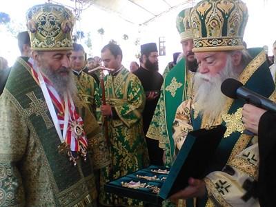 Радост и братско в Христа общение в Киев