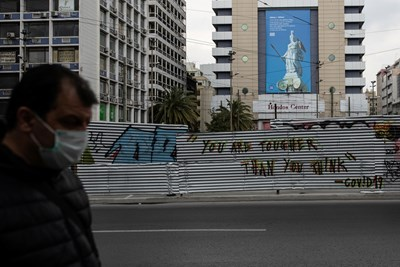Почти 100 нови случая на коронавируса в Гърция през последното денонощие СНИМКА: Ройтерс