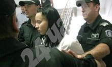 Побойничката Габриела обратно в ареста с белезници