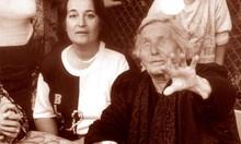 Ванга в неизвестно пророчество за златно поколение: Родените през 2005 г. ще спасят България