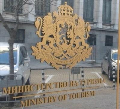 Министерството на туризма направи шесто плащане към туроператори и туристически агенти