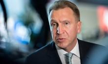 Британец издава тайни за офшорки на високопоставен руски политик, бяга в Австралия