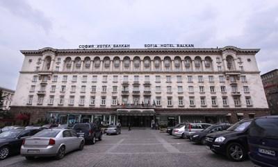 """""""София хотел Балкан"""" сменя за пореден път собствеността си. СНИМКА: Йордан Симeонов"""