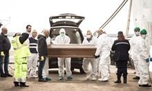 Египтянин и либиец зад смъртта на 26-те изнасилени нигерийки