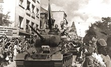 9 септември 1944 г.: Терор и пропаганда