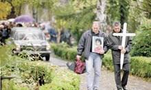 Криминален архив: Бомбата за Христомира срещу баща й заради афера с амфетамини