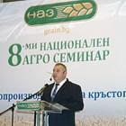 Националната и европейска аграрна политика ще се обсъждат на семинара на НАЗ