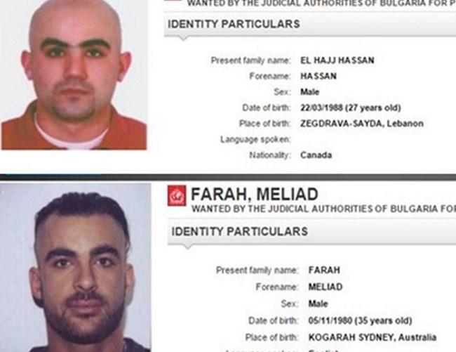 Подсъдимите за атентата Хасан ел Хасан и Мелиад Фара все още се издирват от интерпол.