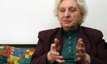 Д-р Връбка Орбецова: Забравяме старите си традиции - райски чай и греяно вино