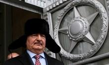 Хафтар ще свърши като куц кон, провалил залозите в Либия