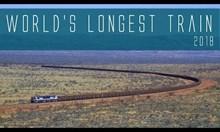 Най-дългите влакови композиции в света