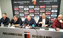 """Фенове на """"Локо""""(Пд) настояха за среща с премиера: Дайте пари първо за стадион"""" Пловдив"""""""
