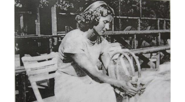 Уникална наша спортистка изпратена в лагер от съветски посланик. Обидила го, че e слаб на тенис