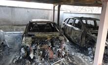 Кой е собственикът на мерцедеса, от който тръгна големият пожар в Пловдив?
