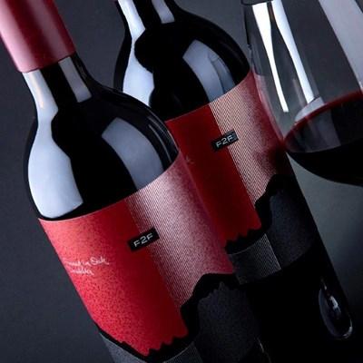 Български вина оглавиха престижна международна класация