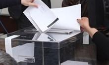 Изненадите: БСП печели Благоевград, Русе и Созопол, СДС - Видин. ГЕРБ - София, Пловдив и Варна. В Ямбол кметът е от неизвестна партия