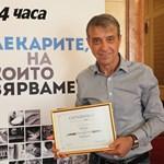 """През 2017 г. проф. Костов печели сертификат за добър лекар от кампанията на """"24 часа""""."""