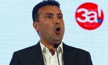Македонците с поредна историческа грешка