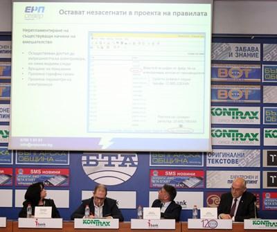 Министрите Теменужка Петкова и Данаил Кирилов гледат данните на дружествата. Вдясно е шефът на КЕВР Иван Иванов. СНИМКА: Снимки: НИКОЛАЙ ЛИТОВ