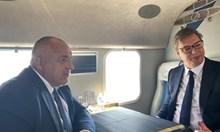 """Борисов за """"Балкански поток"""": Всичко е по правилата на Европейския съюз (Видео)"""