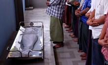 Мианмар на прага на гражданска война