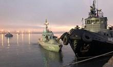 Русия блокира Азовско море