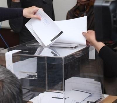 В изборите ще участват 66 партии и коалиции (Обновена)