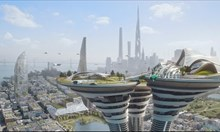 Светът през 2050 година