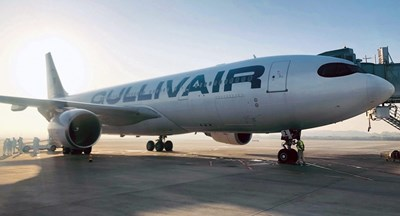 "Самолет на авиокомпания ""Гъливер"""