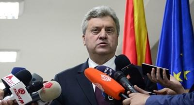 Президентът на Македония Георге Иванов. СНИМКА: МКД