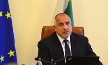 РЗИ отмени карантината на премиера Борисов след отрицателен ПСР  тест в 2 дни