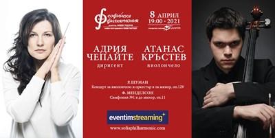 Виолончелистът Атанас Кръстев ще е солист на Софийската филхармония на 8.04.