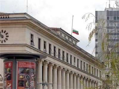 Централната сграда на Министерството на отбраната до Народния театър. СНИМКА: