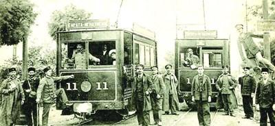 Първите трамваи тръгват на 1 януари 1901 г.