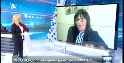"""Бойка Атанасова по време на участие в предаването """"Светлина в тунела"""""""
